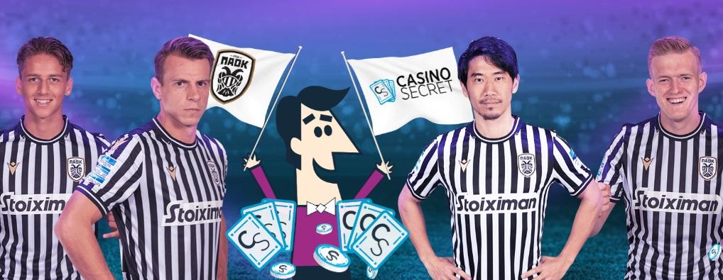 PAOK FCとカジノシークレット提携