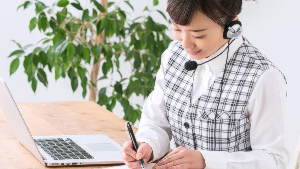 カジノシークレット日本語サポート