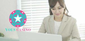 ユースカジノ日本語完全対応の24時間サポート